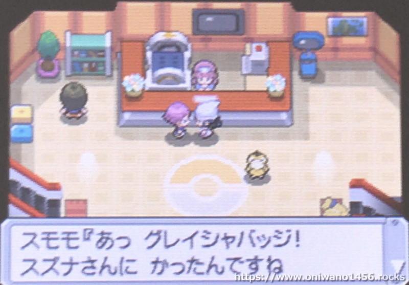 f:id:oniwano1456:20201004161020j:plain