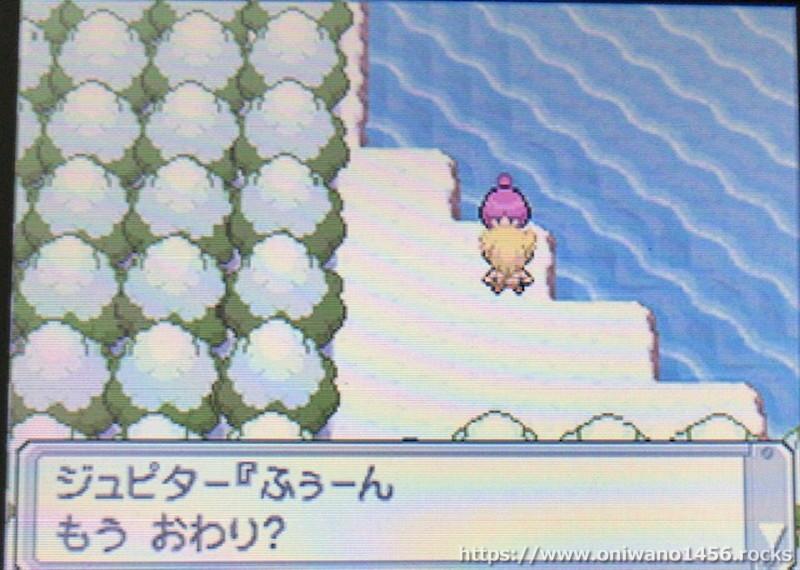 f:id:oniwano1456:20201004161201j:plain
