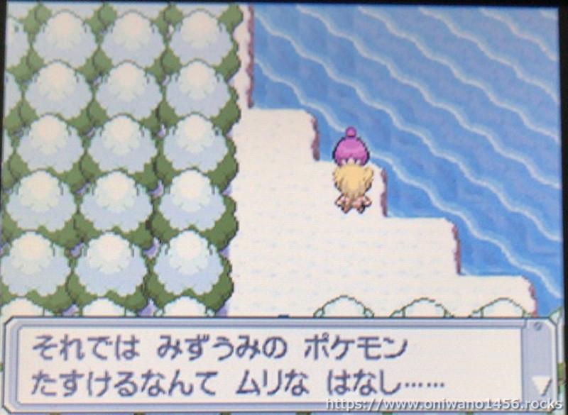 f:id:oniwano1456:20201004161225j:plain