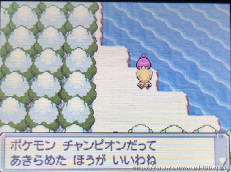 f:id:oniwano1456:20201004161247j:plain