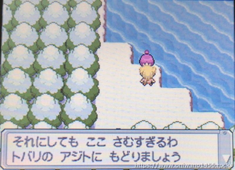 f:id:oniwano1456:20201004161300j:plain