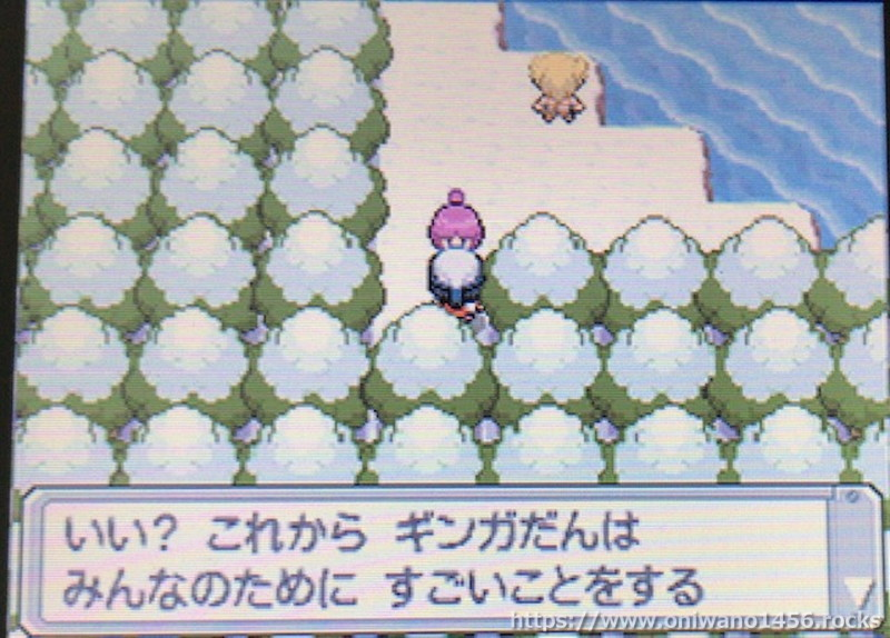 f:id:oniwano1456:20201004161342j:plain