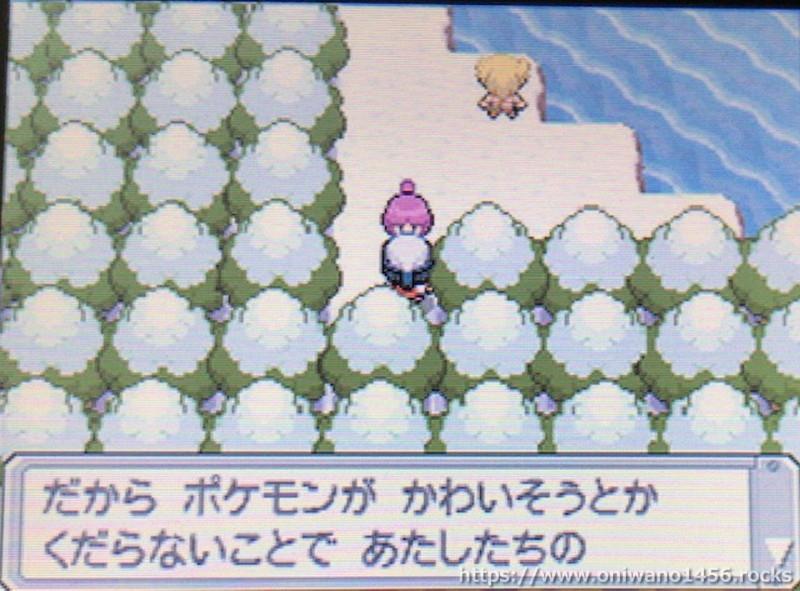 f:id:oniwano1456:20201004161403j:plain
