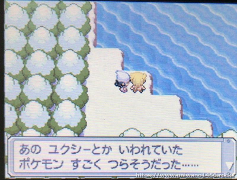 f:id:oniwano1456:20201004161528j:plain