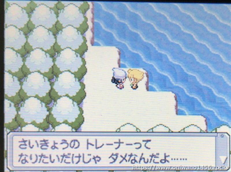 f:id:oniwano1456:20201004161559j:plain