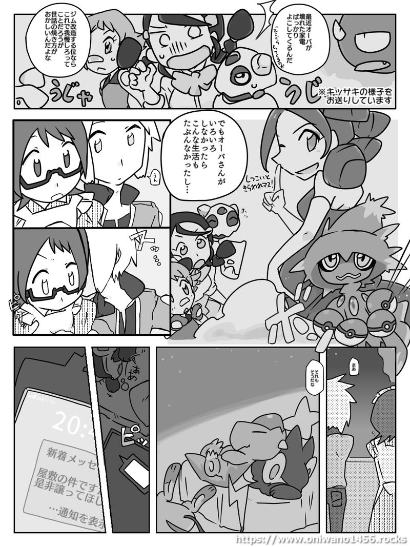 f:id:oniwano1456:20201026201856p:plain