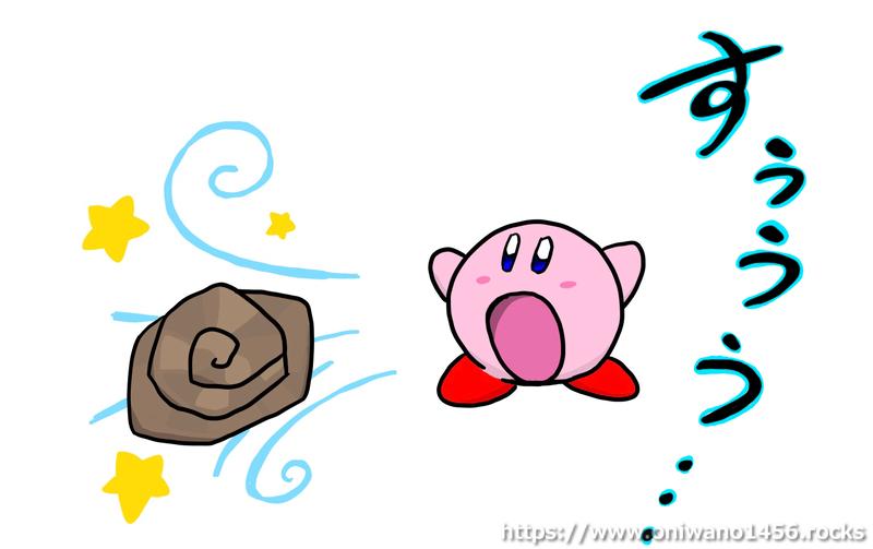 石のカービィ1