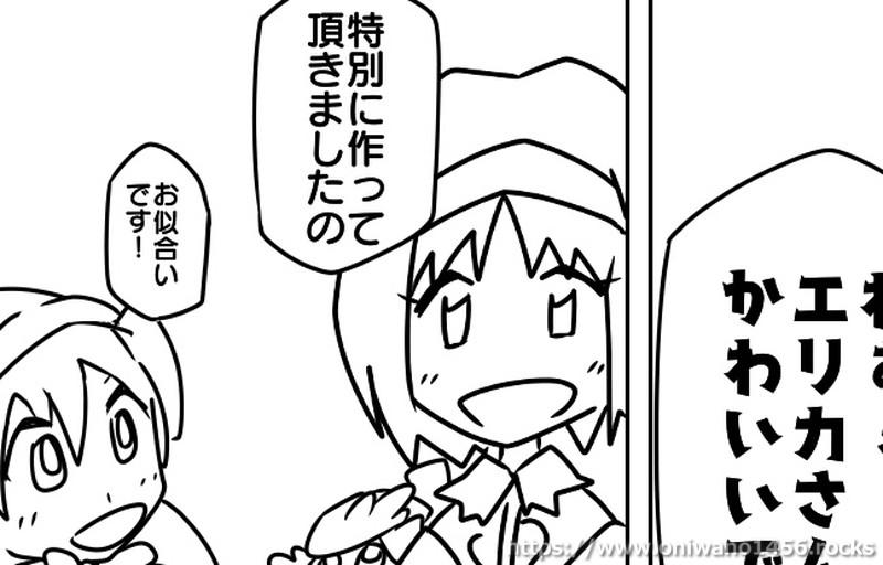 f:id:oniwano1456:20201127145306j:plain