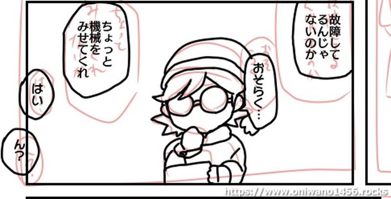 クリスマスの漫画