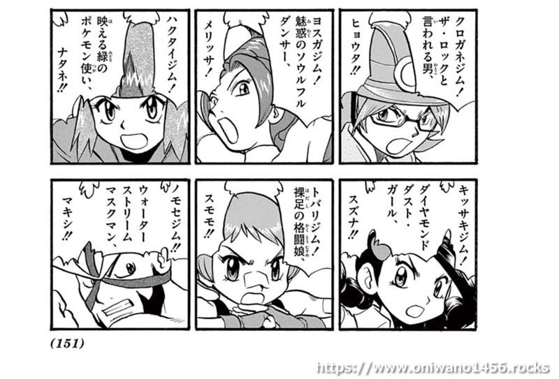 f:id:oniwano1456:20210114191004j:plain