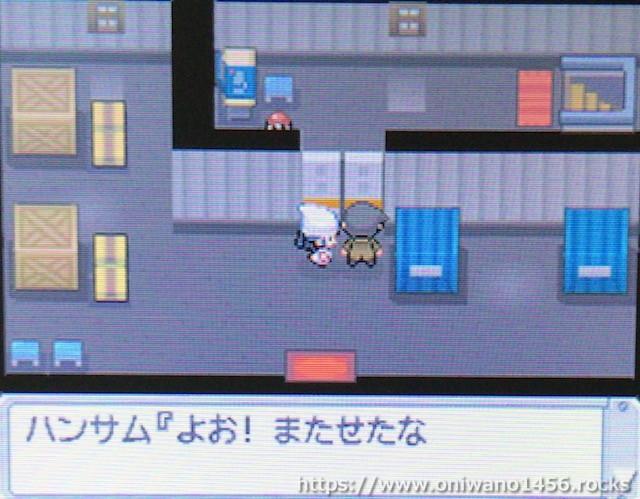 f:id:oniwano1456:20210119212311j:plain
