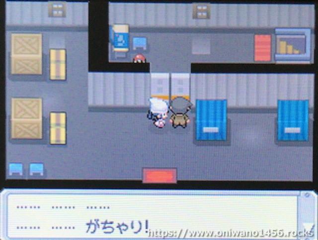 f:id:oniwano1456:20210119212324j:plain