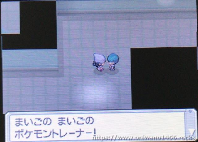 f:id:oniwano1456:20210119212402j:plain