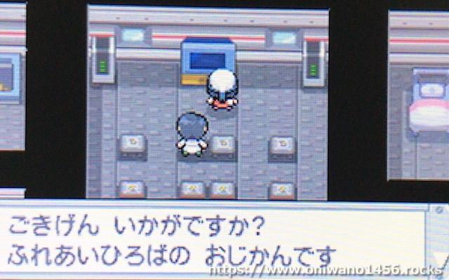 f:id:oniwano1456:20210119212524j:plain