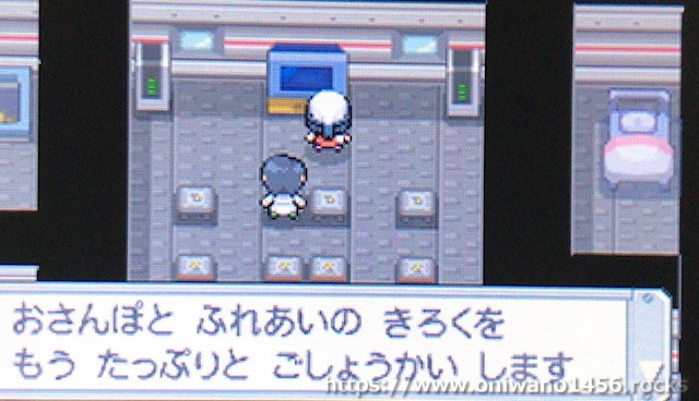 f:id:oniwano1456:20210119212537j:plain