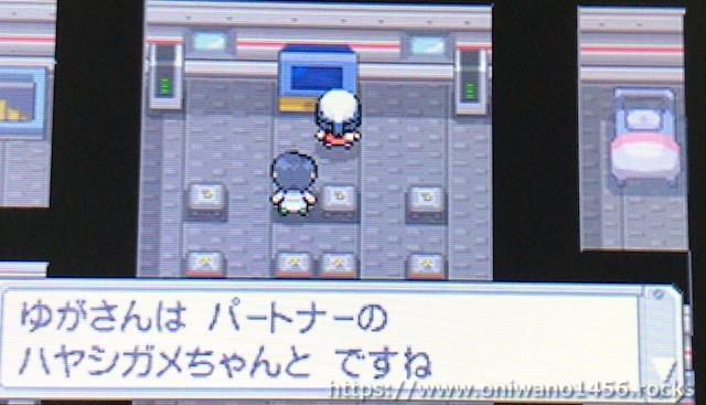 f:id:oniwano1456:20210119212601j:plain