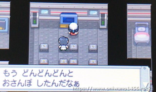 f:id:oniwano1456:20210119212614j:plain