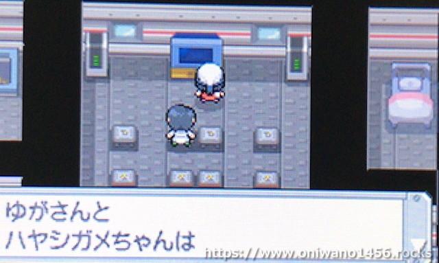 f:id:oniwano1456:20210119212628j:plain