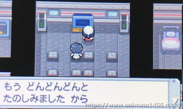 f:id:oniwano1456:20210119212643j:plain