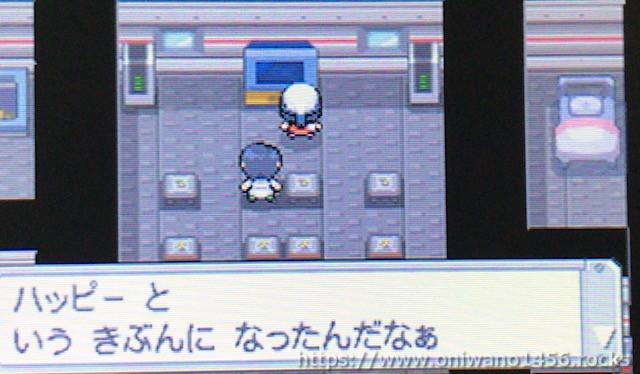 f:id:oniwano1456:20210119212700j:plain
