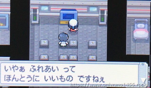f:id:oniwano1456:20210119212719j:plain