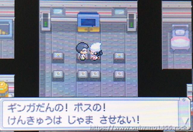 f:id:oniwano1456:20210119212847j:plain