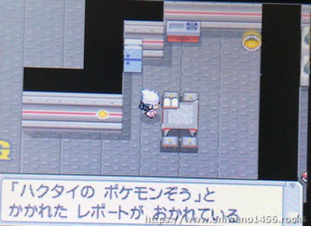 f:id:oniwano1456:20210119213017j:plain