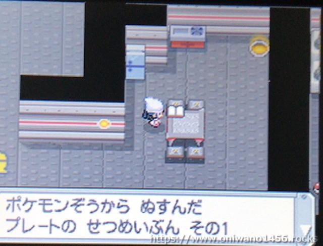 f:id:oniwano1456:20210119213037j:plain