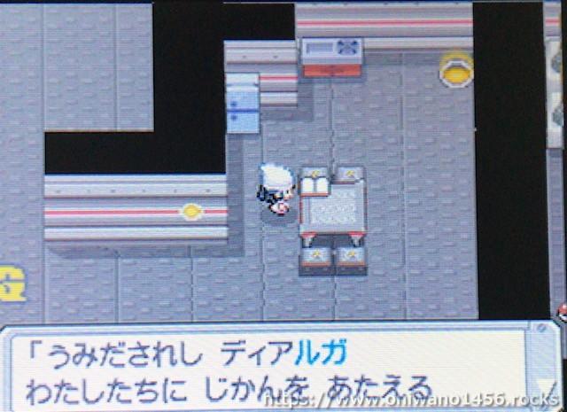 f:id:oniwano1456:20210119213100j:plain