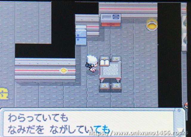 f:id:oniwano1456:20210119213117j:plain
