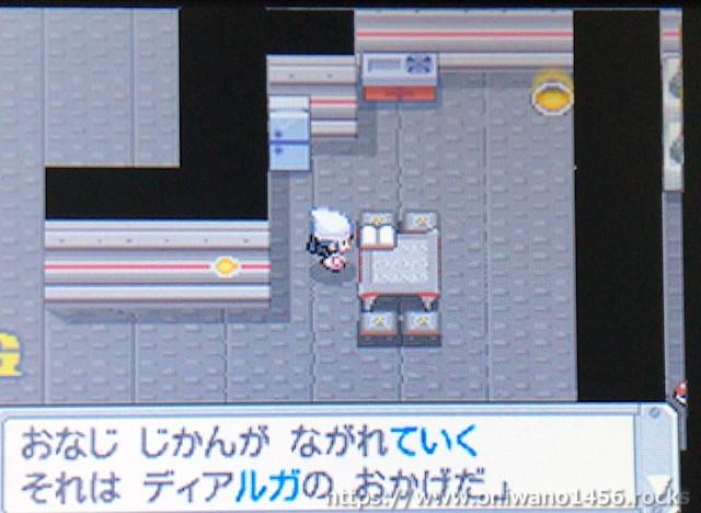 f:id:oniwano1456:20210119213135j:plain