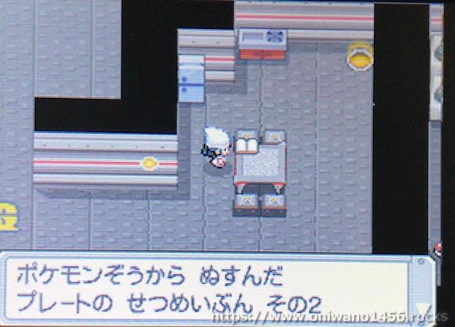 f:id:oniwano1456:20210119213203j:plain