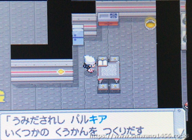 f:id:oniwano1456:20210119213221j:plain