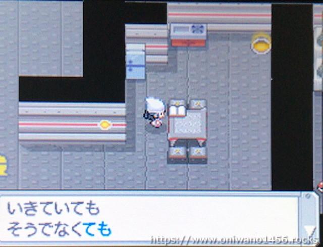 f:id:oniwano1456:20210119213239j:plain