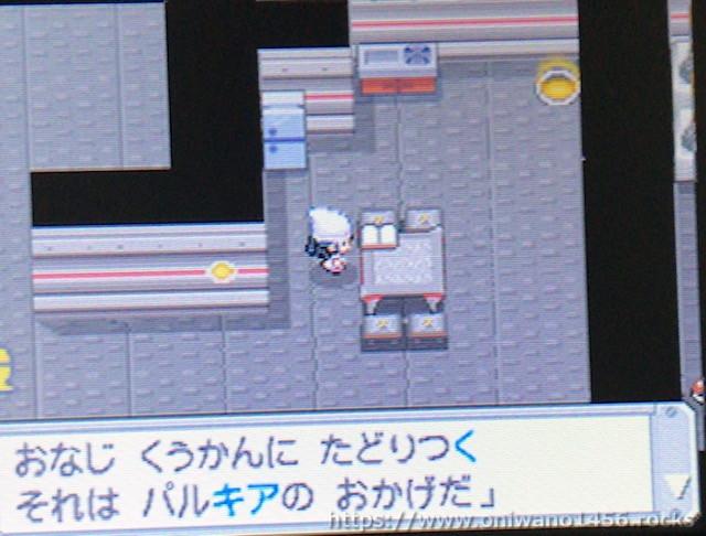 f:id:oniwano1456:20210119213253j:plain