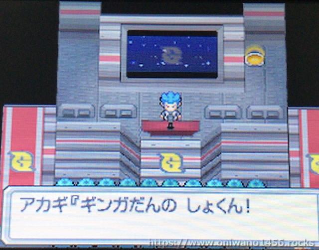 f:id:oniwano1456:20210119214447j:plain