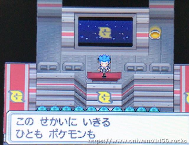 f:id:oniwano1456:20210119214523j:plain