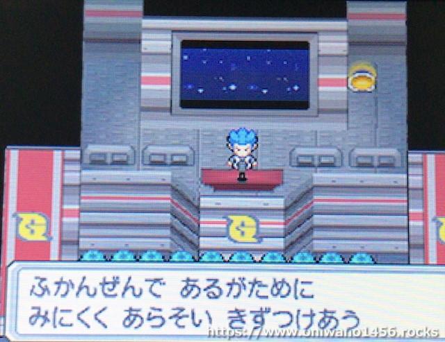 f:id:oniwano1456:20210119214539j:plain