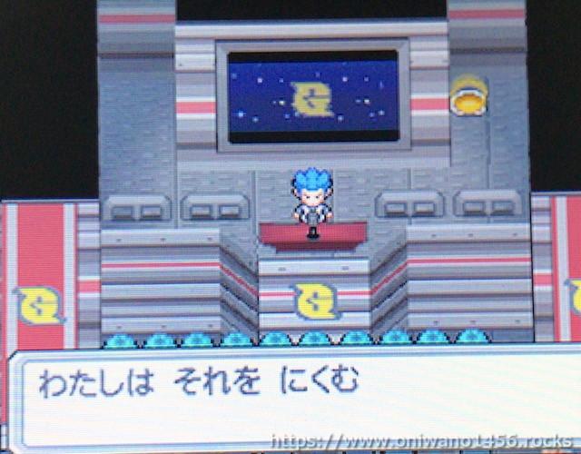 f:id:oniwano1456:20210119214559j:plain