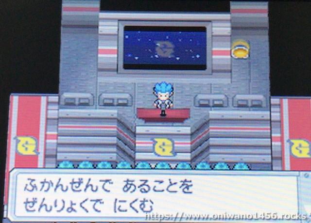 f:id:oniwano1456:20210119214619j:plain