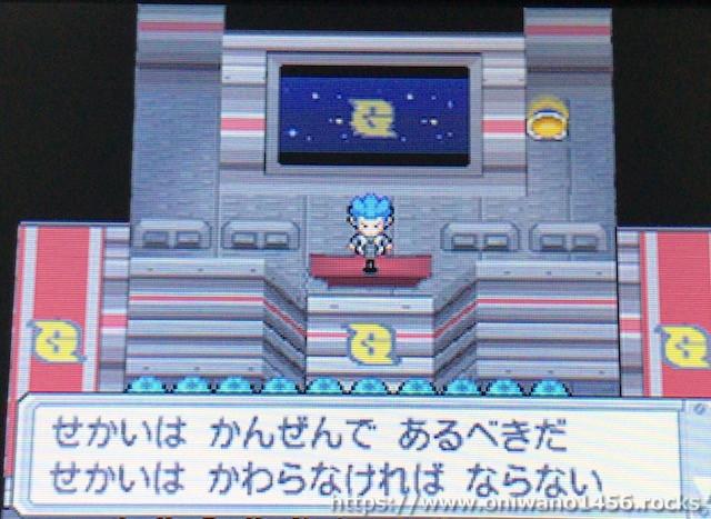 f:id:oniwano1456:20210119214639j:plain