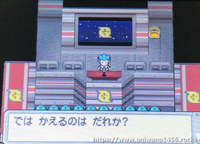 f:id:oniwano1456:20210119214658j:plain
