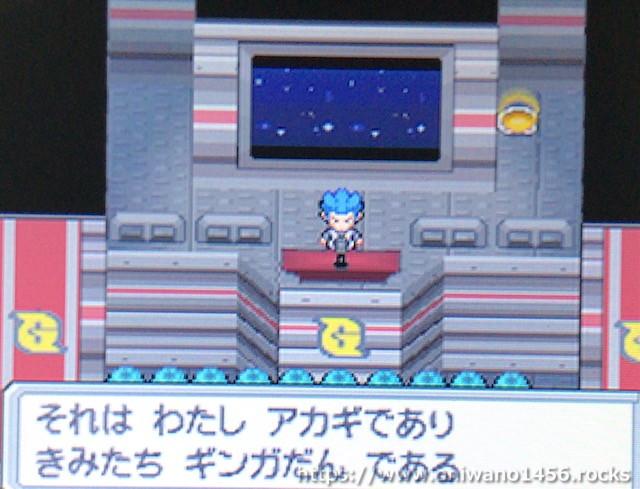 f:id:oniwano1456:20210119214720j:plain