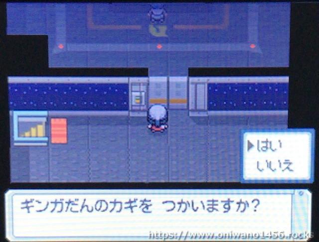 f:id:oniwano1456:20210119215703j:plain