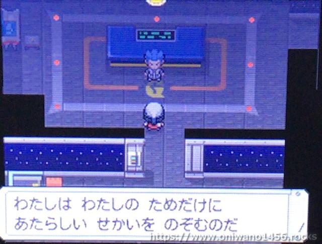 f:id:oniwano1456:20210119215720j:plain