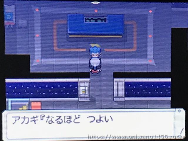 f:id:oniwano1456:20210119215852j:plain