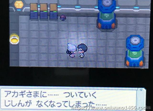 f:id:oniwano1456:20210120132607j:plain