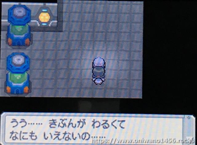 f:id:oniwano1456:20210120132820j:plain