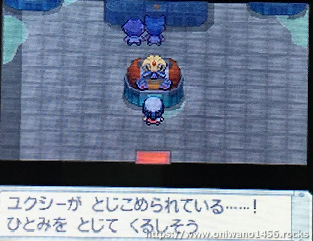 f:id:oniwano1456:20210120132914j:plain