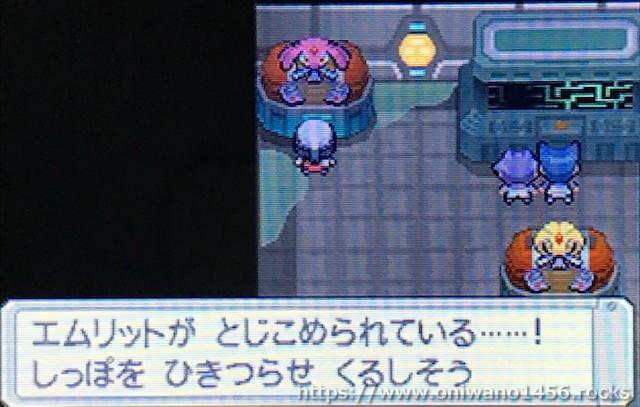 f:id:oniwano1456:20210120132930j:plain